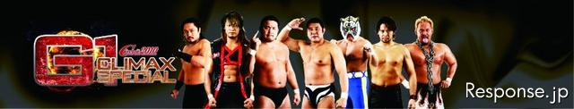 Circuit2010 G1 CLIMAX SPECIAL
