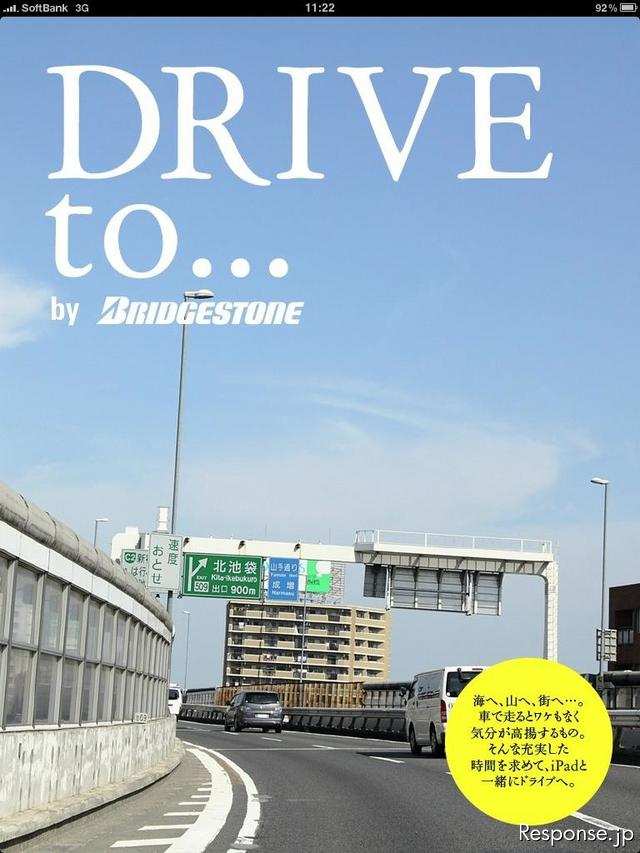DRIVE to...by BRIDGESTONE