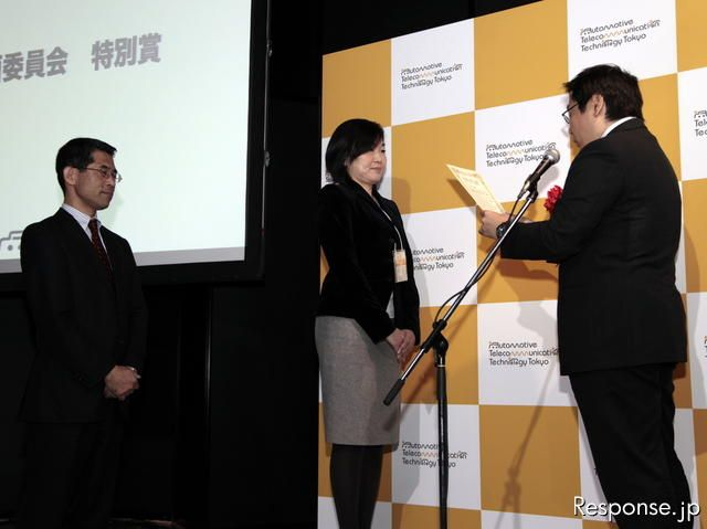ATTT企画委員会 特別賞 トヨタ自動車・ユビークリンク「Smart G-BOOK」「G-BOOK 全力案内ナビ」