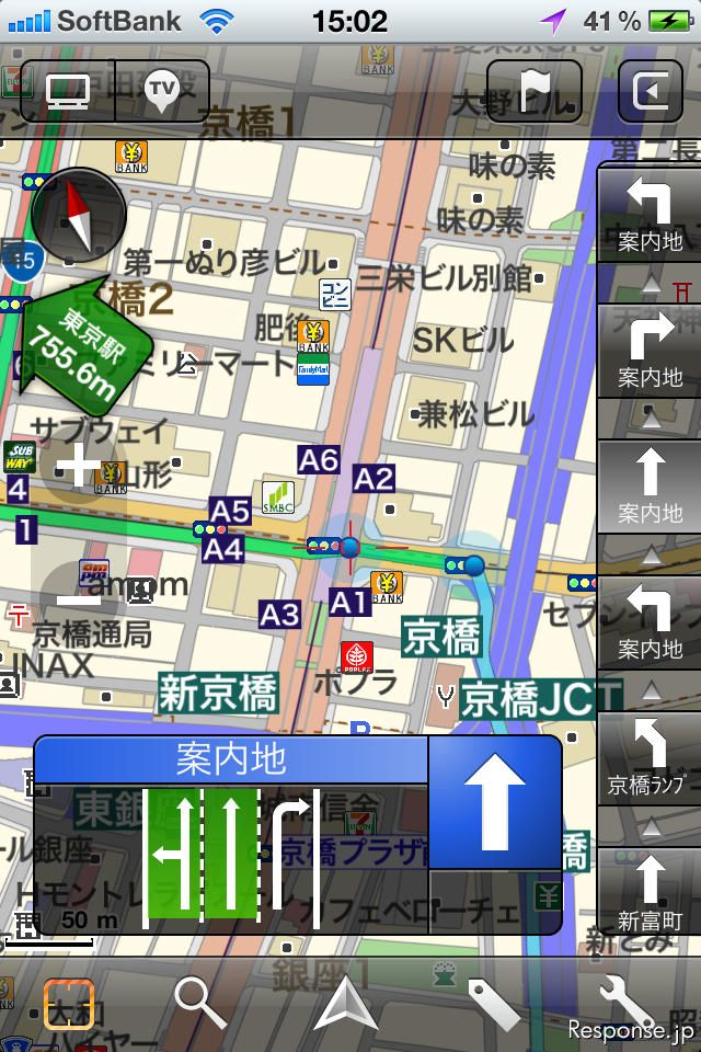 MapFan for iPhone、Ver.1.4