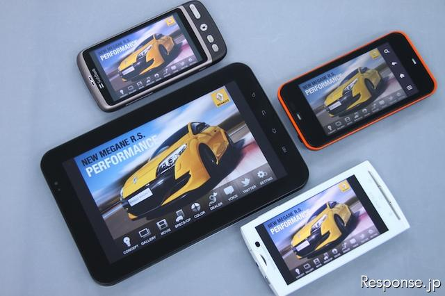 Android搭載スマートフォン用アプリ MEGANE R.S.