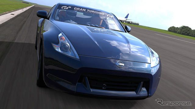 グランツーリスモ、GTアカデミー 2012 無料配信…日産の冠イベントも用意(c) Sony Computer Entertainment Inc. Manufacturers, cars, names, brands and associated imagery featured in this game in some cases include trademarks and/or copyrighted materials of their respective owners. All rights