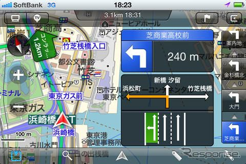 MapFan for iPhone