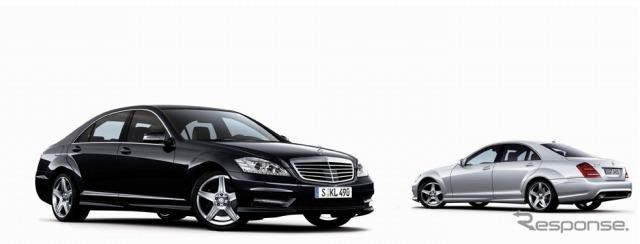 S 550 BlueEFFICIENCY long Grand Edition/S 350 BlueEFFICIENCY Grand Edition