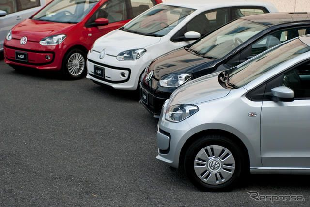 VW up!の集合写真《撮影 太宰吉崇》