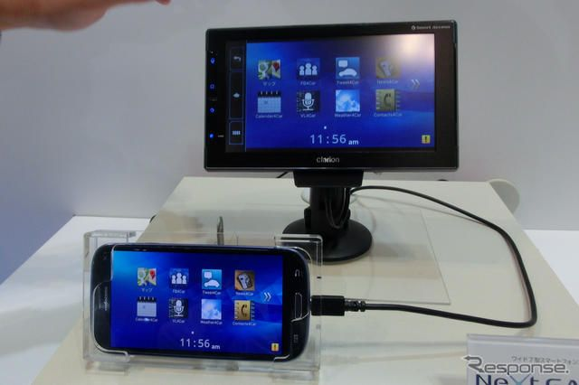 【CEATEC 12】クラリオン、Androidに対応した「Smart Access」を参考出品