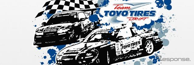 Team TOYO TIRES DRIFT