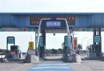 ETC2.0最大50%割引など貨物・旅客への支援厚く...国交省二次補正、自動車関連など