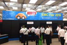 【EMC Fair2016】HINT! 新たな発見がアフターマーケットにある
