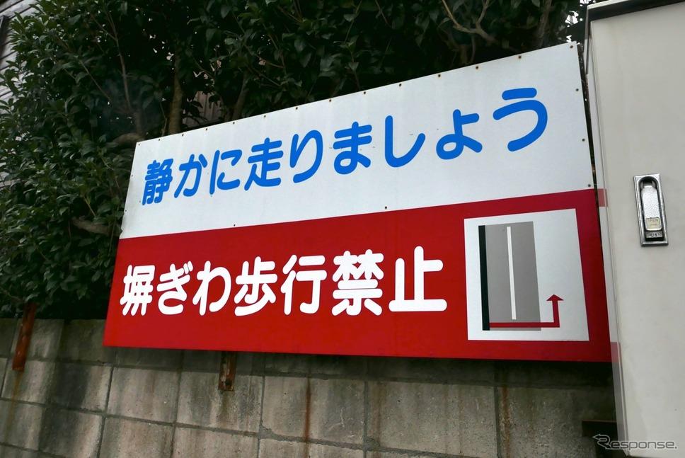 吉田凌の画像 p1_38