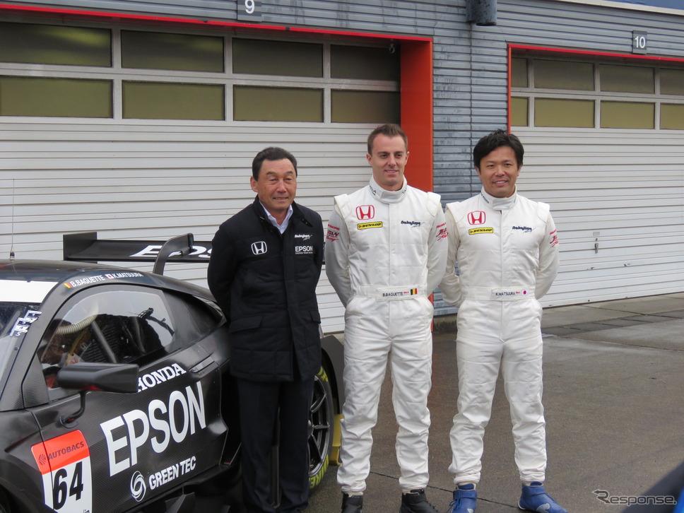 #64 ナカジマの(左から)中嶋悟監督、バゲット、松浦。撮影:遠藤俊幸