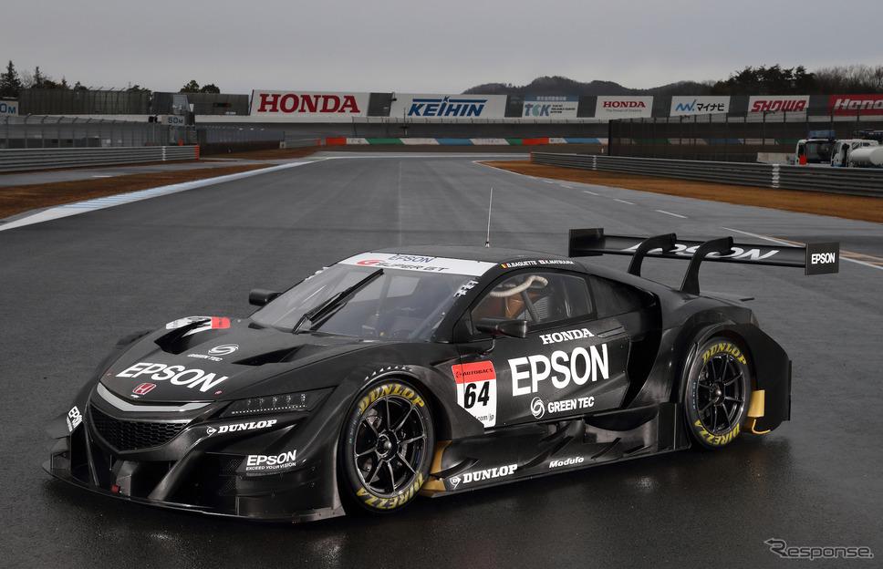 ホンダの来季GT500マシン「NSX-GT」。写真:Honda