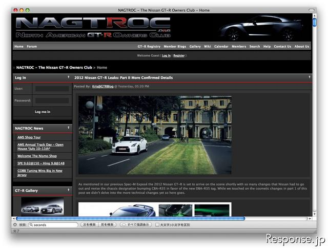 http://www.nagtroc.org/forums/index.php?