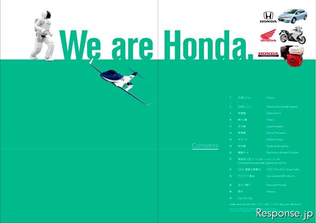 汎用製品ガイド http://www.honda.co.jp/power-style/event/guide.html から