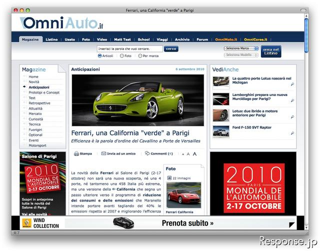 http://www.omniauto.it/