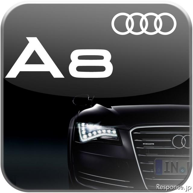 Apple iPad用アプリケーション「Audi A8-The Art of Progress」