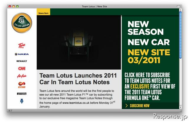 http://www.teamlotus.co.uk/new-site.aspx