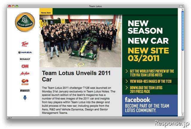 http://www.teamlotus.co.uk/