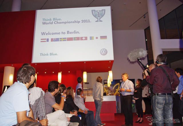 「Think Blue. World Championship 2011」前夜祭の様子