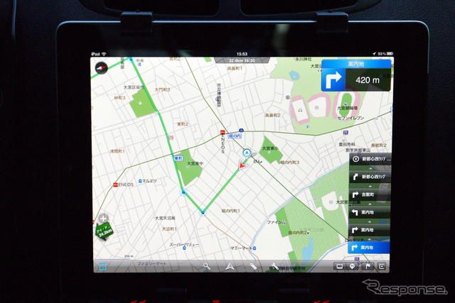 MapFan for iPhone Ver.1.5