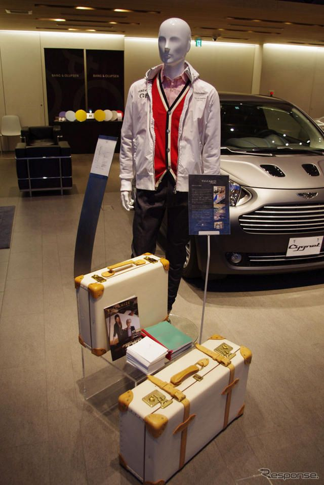 Aston Martin 特別展示会 with Bang & Olufsen and Vulcanize London(東京・代官山T-SITE GARDEN GALLERY)《撮影 宮崎壮人》