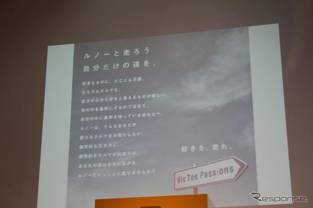 """Vis Tes Passions(好きを、走れ)""《撮影 内田俊一》"