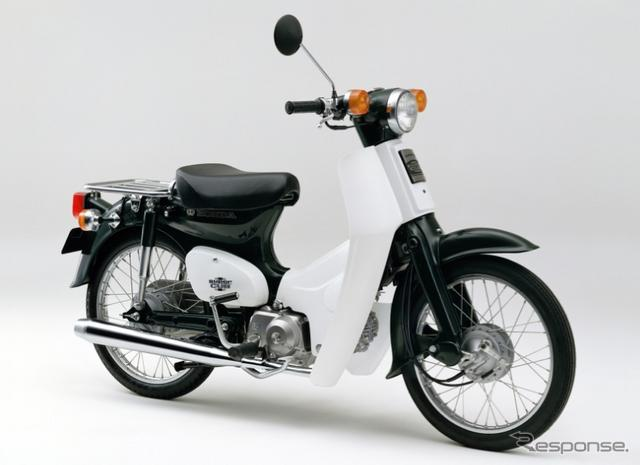 SUPER CUB 50 BUSINESS(1993年)