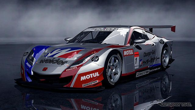 ホンダ ウイダー HSV-010 (SUPER GT) '11© Sony Computer Entertainment Inc. Manufacturers, cars, names, brands and associated imagery featured in this game in some cases include trademarks and/or copyrighted materials of their respective owners. All rights reserved