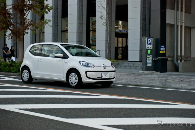 VW up!《撮影 太宰吉崇》