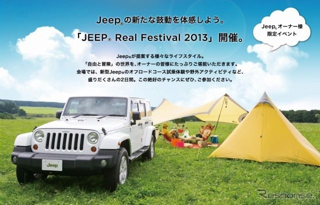 Jeep Real Festival 2013