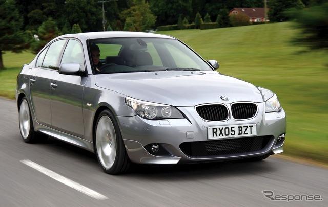 BMW 5シリーズ 5代目(参考画像)