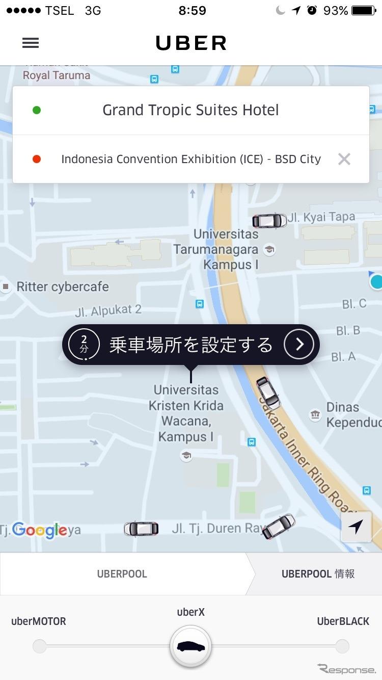 Uberアプリ。結構多くの車両が走っているのがわかる《撮影 関 航介》