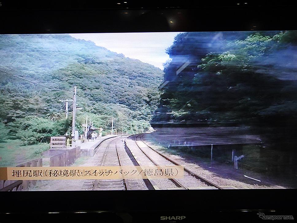 JR四国ブース(ツーリズムEXPOジャパン、2016年9月22〜25日)《撮影 大野雅人(Gazin Airlines)》