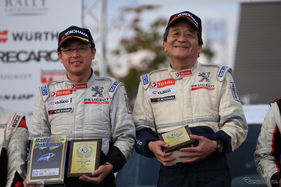 柳澤宏至選手(左)/中原祥雅選手(右)