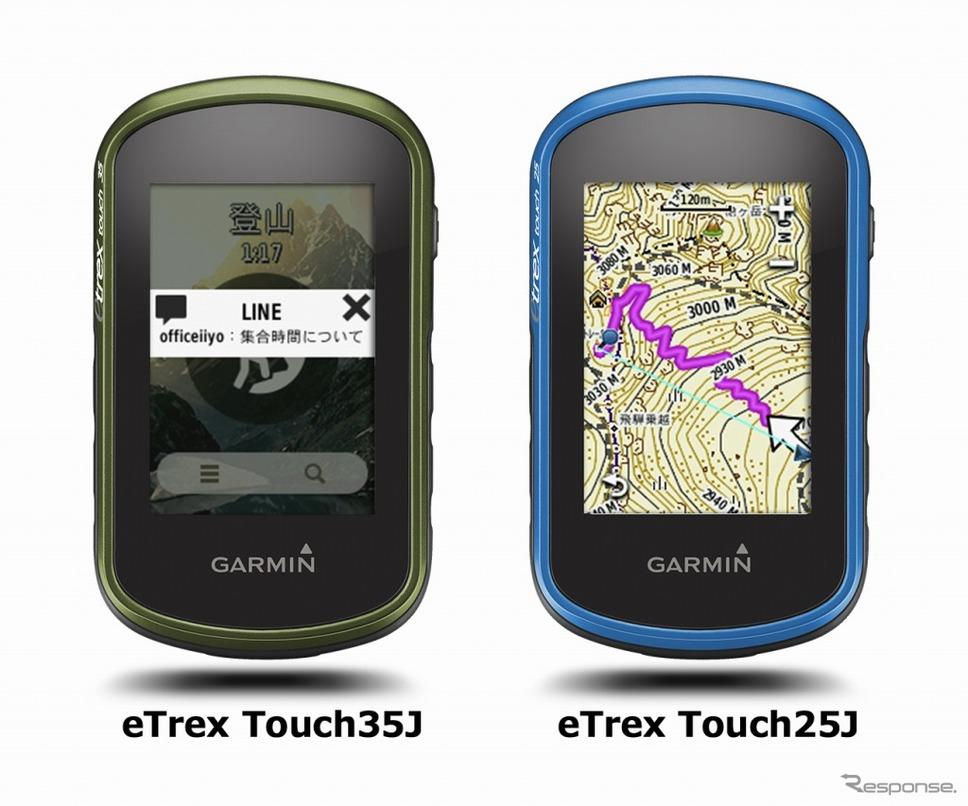ガーミン eTrex Touch  25J/35J(参考画像)