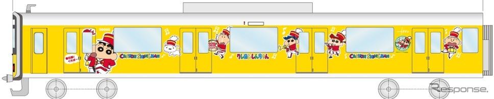 「クレヨンしんちゃんラッピングトレイン」(先頭車)のイメージ。11月3日から運行される。《クレヨンしんちゃん25周年記念プロジェクト実行委員会》