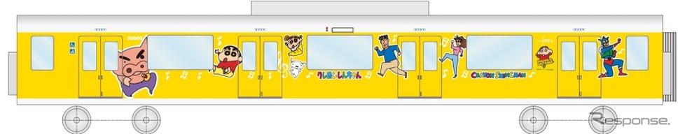 「クレヨンしんちゃんラッピングトレイン」(中間車)のイメージ。11月3日から運行される。《クレヨンしんちゃん25周年記念プロジェクト実行委員会》