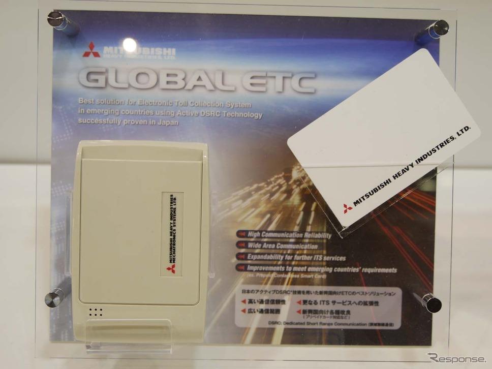 ベトナムで導入が予定されている日本型ETCの海外版車載器。5.8GHz帯を使う