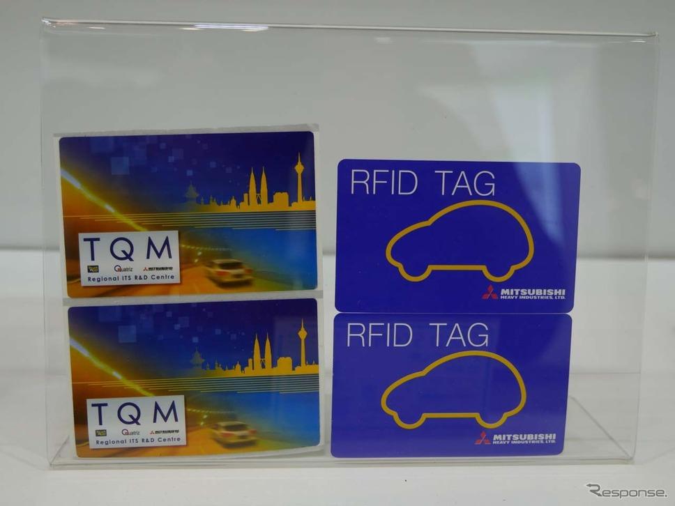プリペイド式電子タグとして使われているマレーシアの「RFID」