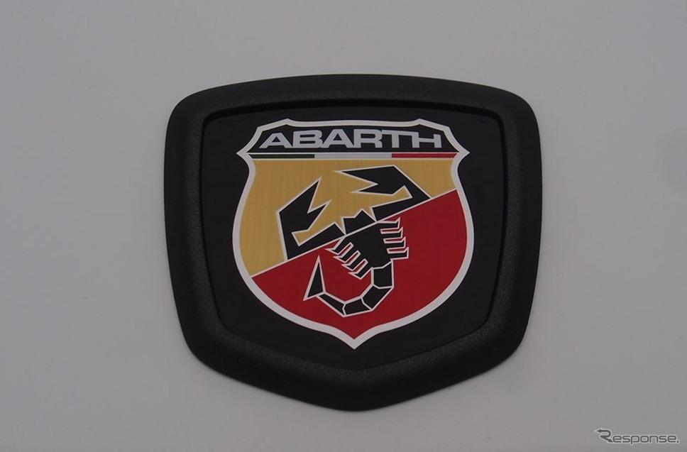 アバルト124スパイダー《撮影 松下宏》