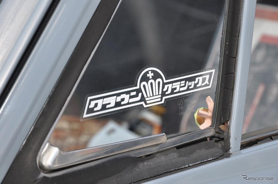 1968年式 クラウン ピックアップ嶽宮 三郎