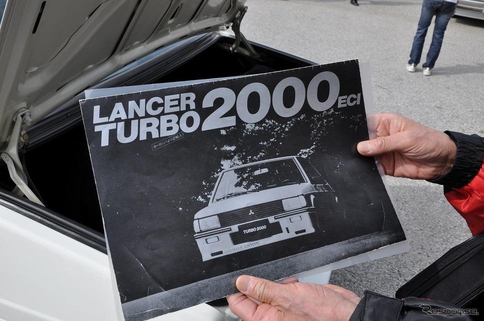 1984年式 ランサーターボ2000ECI嶽宮 三郎