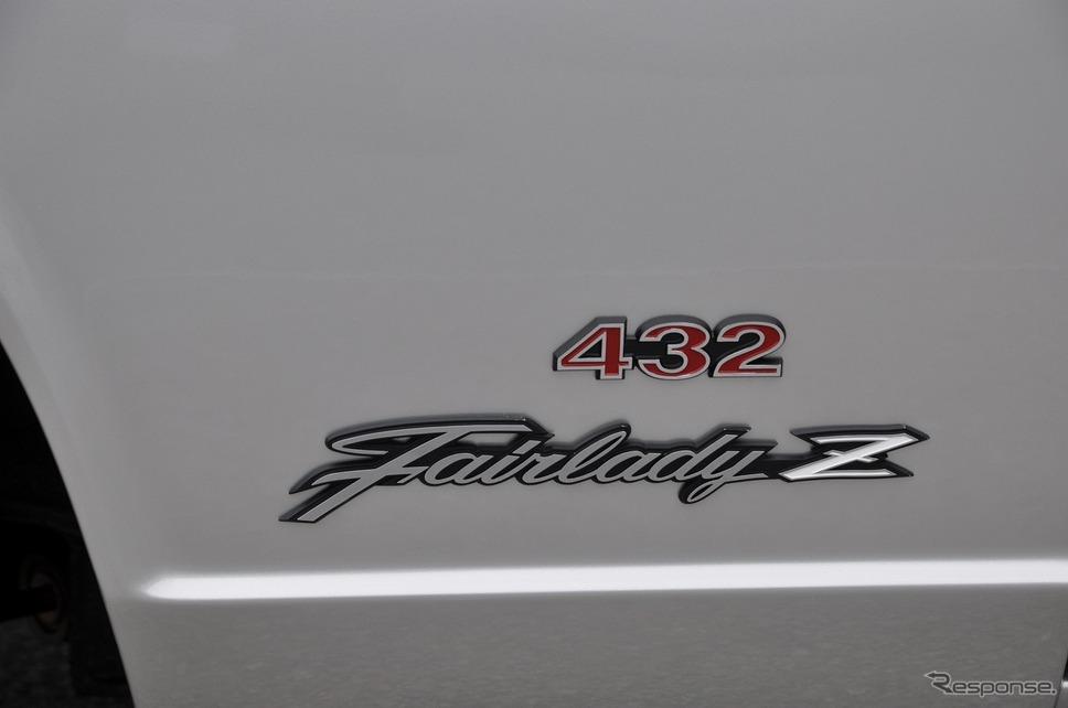 1970年 フェアレディZ 432嶽宮 三郎