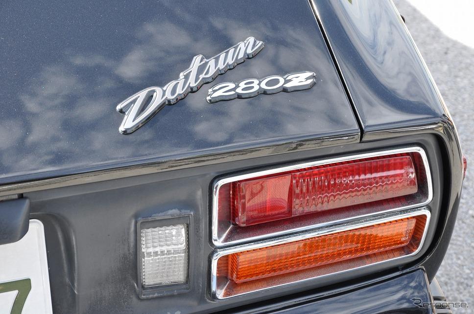 1977年 ダットサン 280Z嶽宮 三郎