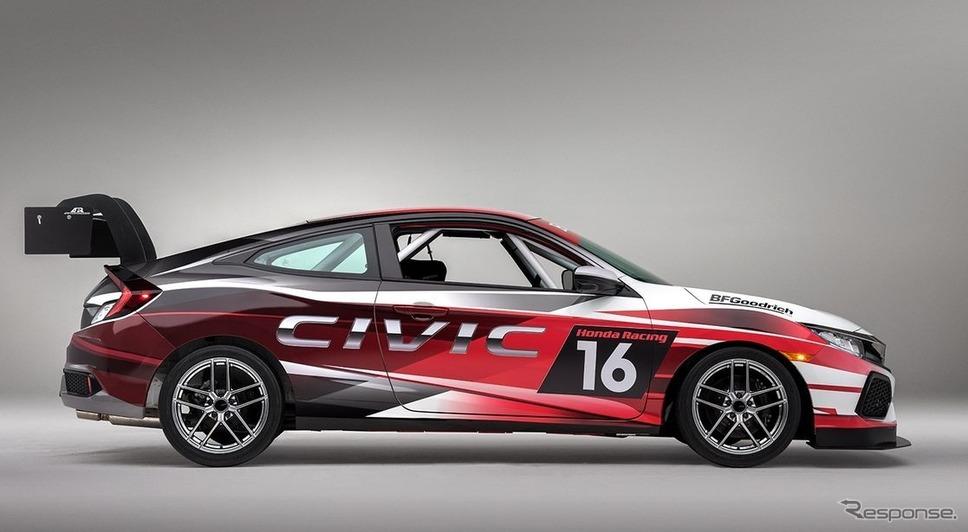 新型ホンダ シビック クーペのレーシングコンセプト