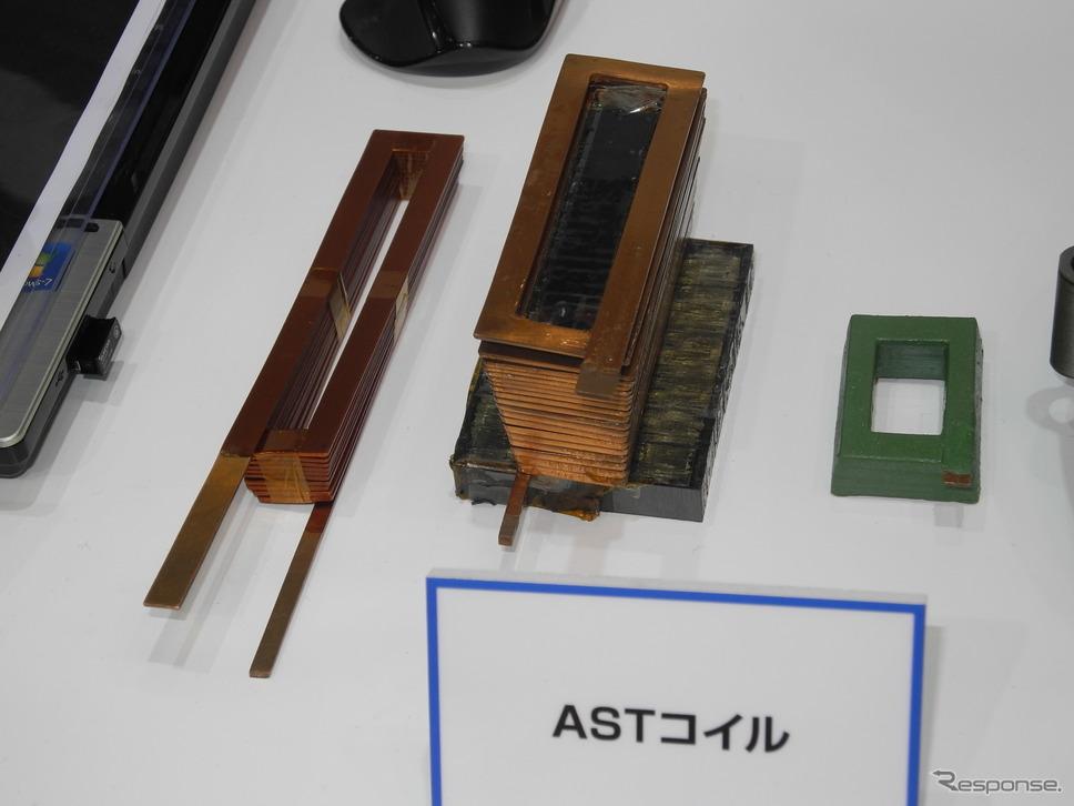 アスターが開発した「ASTコイル」。モーターの小型化と高出力化を実現した新型コイル《撮影 山田清志》