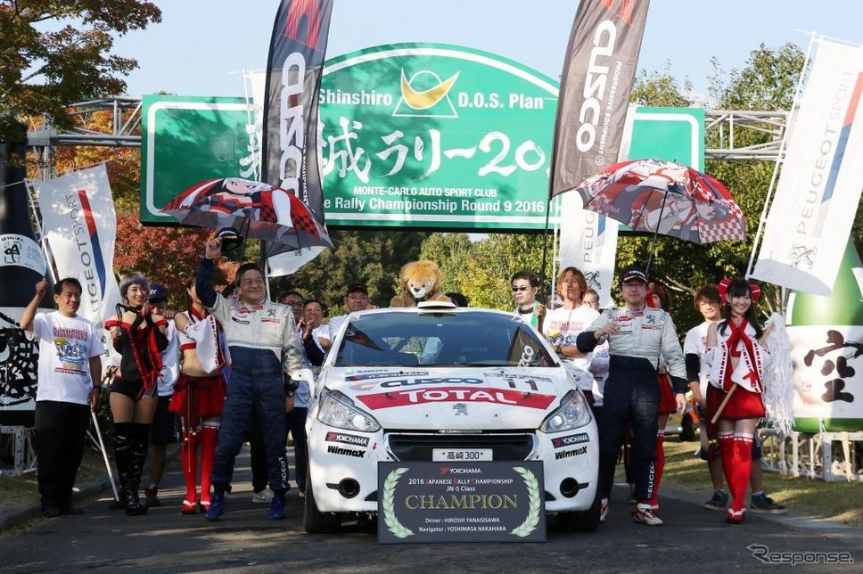 ラリープラス・クスコレーシング・ラリーチーム 中原祥雅選手(左)/柳澤宏至選手(右)