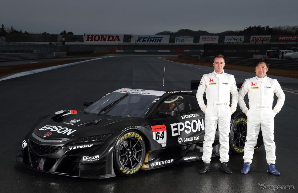 #64 ナカジマ・レーシング(バゲット&松浦)写真:Honda