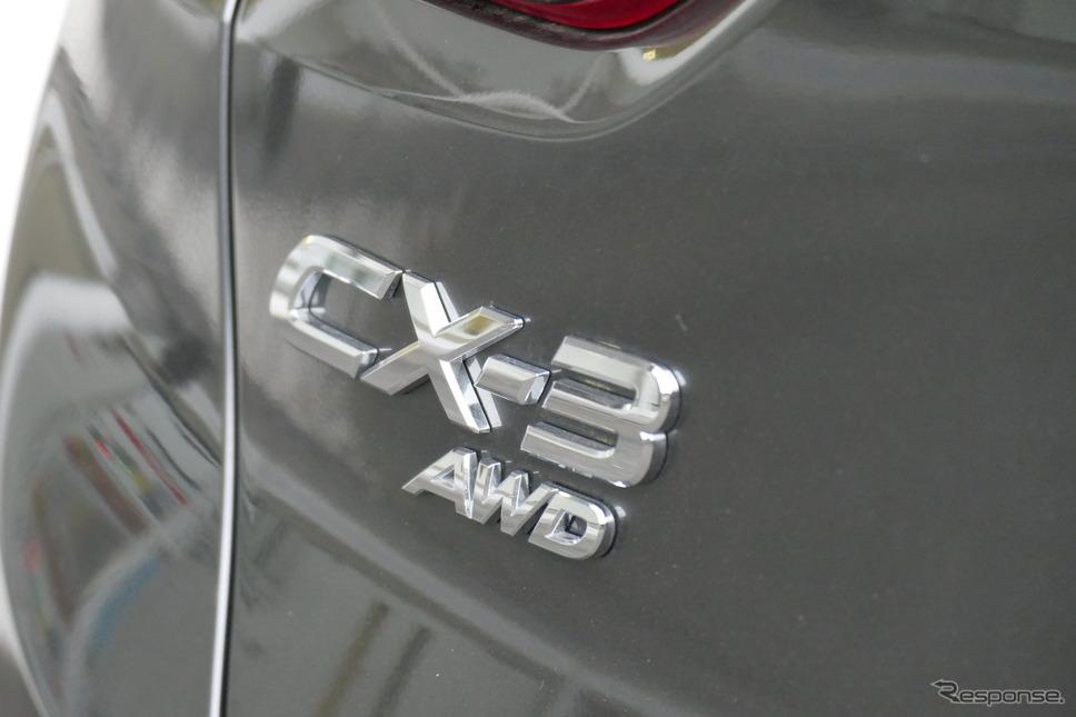 マツダ CX-3 XD L Package 4WD《撮影 島崎七生人》