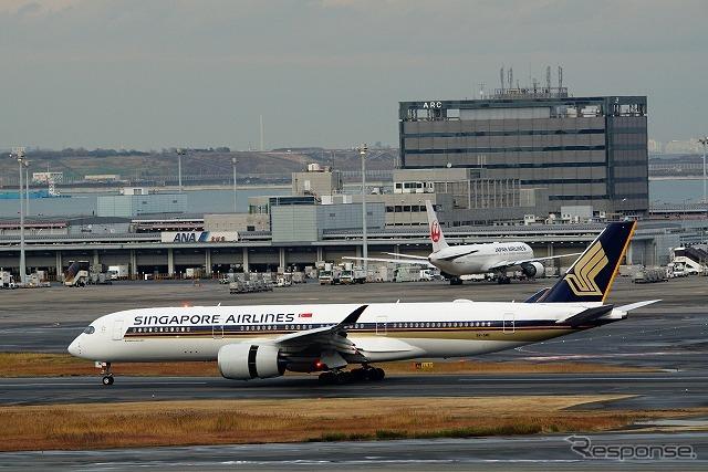 エアバス社の最新鋭旅客機「A350-900」、シンガポール航空が羽田便への投入を開始した。《撮影 石田真一》